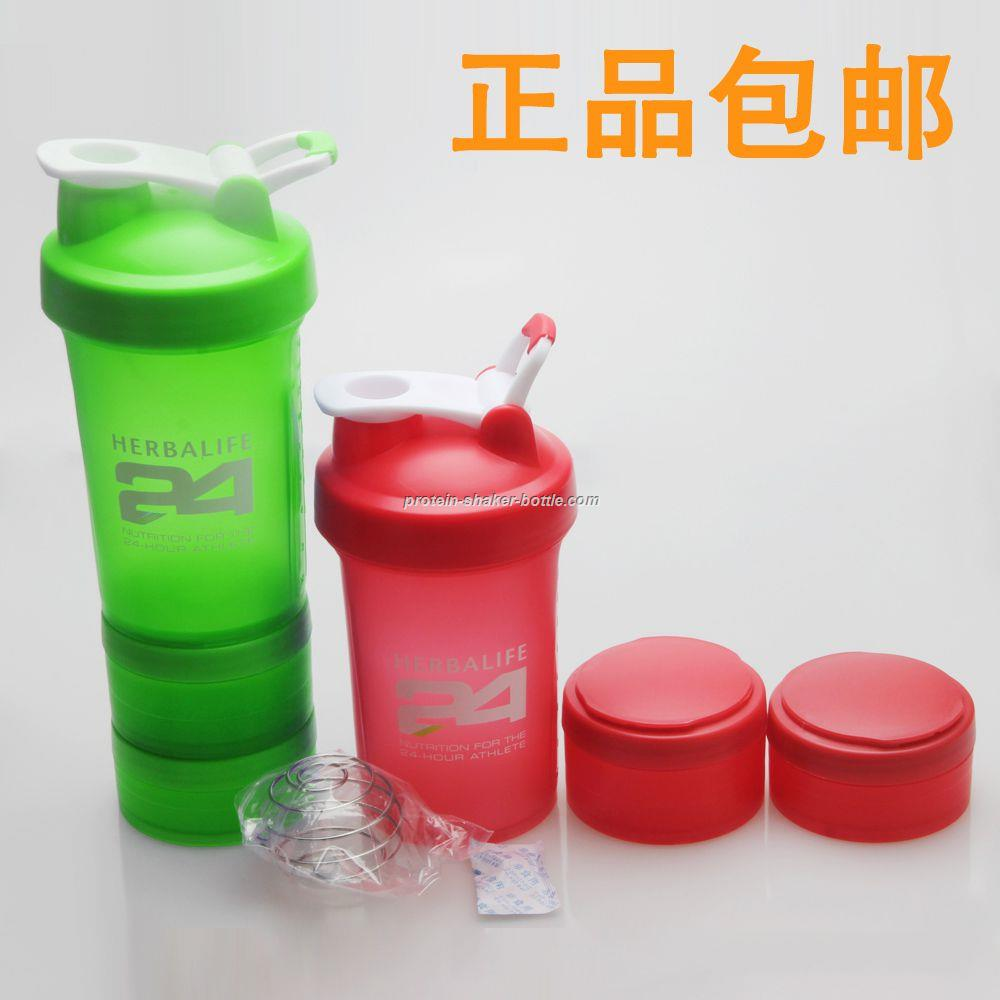 Fitness Bottle powder blender shaker bottles