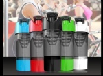 best plastic cyclone shaker cup BPA free