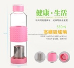 promotion custom logo glass fruit infuser water bottle