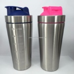 BPA free stainless steel protein shaker bottle