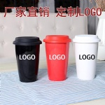 OEM custom logo ceramic cup